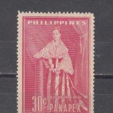 Sellos: FILIPINAS A 46 SIN CHARNELA, 1ª EXPOSICION PAN-ASIATICA, EN MANILA. Lote 45219796