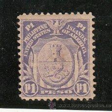 Sellos: FILIPINAS 221A CON CHARNELA, . Lote 43739712
