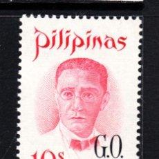 Sellos: FILIPINAS OFICIAL 96** - AÑO 1971 - PERSONAJES - MARIANO PONCE. Lote 46460639