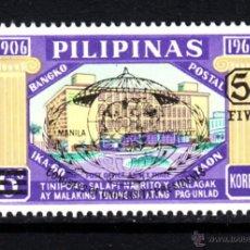Sellos: FILIPINAS 828** - AÑO 1971 - CONGRESO MUNDIAL DE PRESIDENTES DE UNIVERSIDADES. Lote 46460681