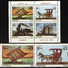 Sellos: FILIPINAS 1978 YVERT 1066/67 + HB NUEVOS. Lote 44300626