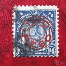 Sellos: FILIPINAS, 1932, SELLO SOBRECARGADO,YVERT 242. Lote 48430289