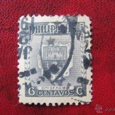 Sellos: FILIPINAS, 1951, ESCUDO DE MANILA, YVERT 378. Lote 48430971