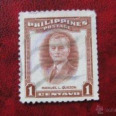 Stamps - filipinas, 1953, presidente quezon, yvert 416 - 48431209
