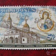 Stamps - filipinas, 1958, consagracion catedral de manila,yvert 465 - 48431515