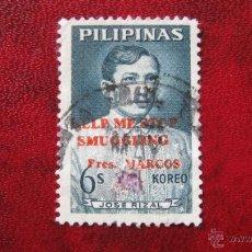 Stamps - filipinas, 1966, presidente marcos,lucha contra el contrabando, sello sobrecargado, yvert 642 - 48432888