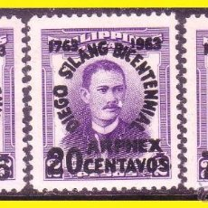 Sellos: FILIPINAS 1963 ARPEX, 3 VALORES IVERT Nº ? * *. Lote 49528301