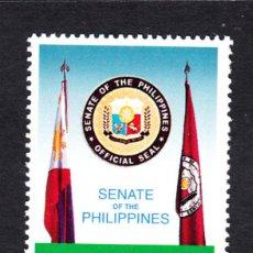 Sellos: FILIPINAS 2535** - AÑO 1999 - SENADO FILIPINO. Lote 49869964