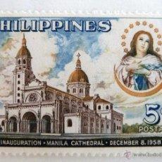 Sellos: SELLOS FILIPINAS 1958. NUEVO. CATEDRAL DE MANILA.. Lote 50946164