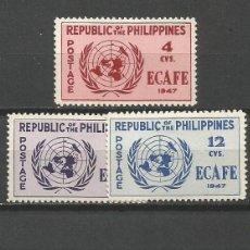Sellos: FILIPINAS YVERT NUM. 335/337 * SERIE COMPLETA CON FIJASELLOS. Lote 51995494