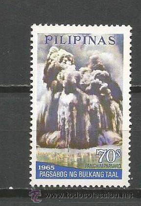 FILIPINAS CORREO AEREO YVERT NUM. 70 * SERIE COMPLETA CON FIJASELLOS (Sellos - Extranjero - Asia - Filipinas)