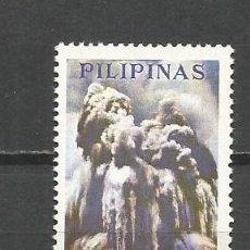 Sellos: FILIPINAS CORREO AEREO YVERT NUM. 70 * SERIE COMPLETA CON FIJASELLOS . Lote 52011822