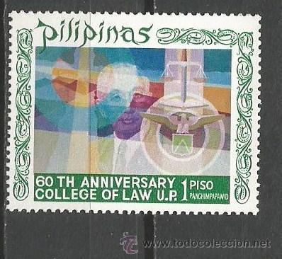 FILIPINAS CORREO AEREO YVERT NUM. 76A * SERIE COMPLETA CON FIJASELLOS (Sellos - Extranjero - Asia - Filipinas)