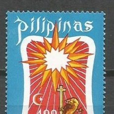 Sellos: FILIPINAS CORREO AEREO YVERT NUM. 76B * SERIE COMPLETA CON FIJASELLOS . Lote 52011858