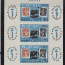 Sellos: FILIPINAS . HB 11 *** SIN DENTAR NUEVO SIN CHARNELA EXPOSICIÓN ESPAMER 77 BARCELONA. FAUNA , TORO. Lote 54185459