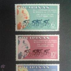 Sellos: SELLOS DE FILIPINAS. DEPORTES. CICLISMO. YVERT 633/5. SERIE COMPLETA USADA.. Lote 54380528