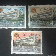 Sellos: SELLOS DE FILIPINAS. YVERT 722/4. SERIE COMPLETA USADA.. Lote 54380536