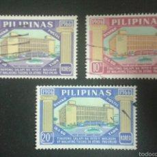 Sellos: SELLOS DE FILIPINAS. YVERT 653/5. SERIE COMPLETA USADA. . Lote 54380569