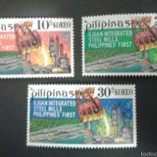 Sellos: SELLOS FILIPINAS. INDUSTRIA. YVERT 767/9. SERIE COMPLETA NUEVA SIN CHARNELA.. Lote 54480393