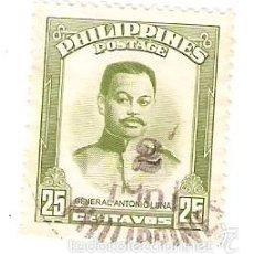 Sellos: 2-FILIP462. SELLO USADO FILIPINAS. YVERT Nº 462. GENERAL ANTONIO LUNA. Lote 56628479