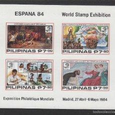 Sellos: FILIPINAS HB 19 HOJITA SIN DENTAR . EXPOSICION FILATELIA MUNDIAL ESPAÑA 84 . AÑO 1984 HOJITA. Lote 61020159