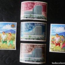 Sellos: LOTE DE CINCO SELLOS DE FILIPINAS. Lote 84052740