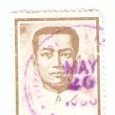 Sellos: SELLO USADO FILIPINAS. YVERT Nº 1373. FRANCISCO DAGOHOY. REF. 2-FILIP1373. Lote 93766125