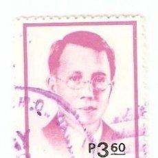 Sellos: SELLO USADO FILIPINAS. YVERT Nº 1474. JUAN SUMULONG. REF. 2-FILIP1474. Lote 93766320