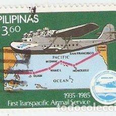 Sellos: SELLO USADO FILIPINAS. YVERT Nº 1477. SERVICIOS AÉREO TRANSPACIFICO. REF. 2-FILIP1477. Lote 93766490