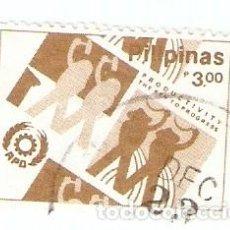 Sellos: SELLO USADO FILIPINAS. YVERT Nº 1502. PRODUCTIVIDAD Y PROGRESO. REF. 2-FILIP1502. Lote 93766695