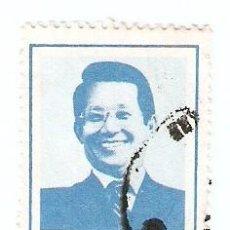 Sellos: SELLO USADO FILIPINAS. YVERT Nº 1516. BENIGNO S. AQUINO. REF. 2-FILIP1516. Lote 93766940