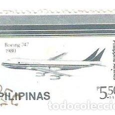 Sellos: SELLO USADO FILIPINAS. YVERT Nº 1496. BOEING 747. REF. 2-FILIP1496. Lote 93767195