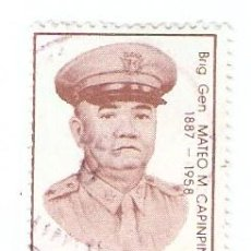 Sellos: SELLO USADO FILIPINAS. YVERT Nº 1554. BRIG. GEN. MATEO M. CAPMPIN. REF. 2-FILIP1554. Lote 93767310