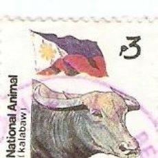 Sellos: SELLO USADO FILIPINAS. YVERT Nº 1983. ANIMAL NACIONAL. REF. 2-FILIP1983. Lote 93767520