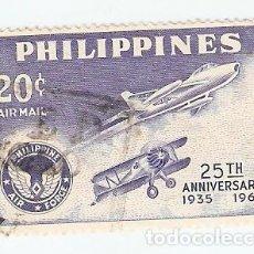 Sellos: SELLO USADO AÉREO FILIPINAS. YVERT Nº 60AE. FILIPINAS FUERZA AÉREA. REF. 2-FILIP60AE. Lote 93767935