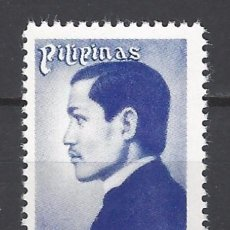 Sellos: FILIPINAS - SELLO NUEVO. Lote 103367151