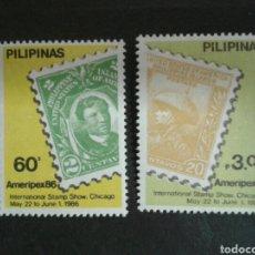 Sellos: FILIPINAS. YVERT 1503/4. SERIE COMPLETA NUEVA SIN CHARNELA. SELLOS SOBRE SELLOS.. Lote 103548604