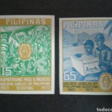 Sellos: FILIPINAS. YVERT 995A/6A. SIN DENTAR. SERIE COMPLETA NUEVA SIN CHARNELA. SCOUTS.. Lote 103548670