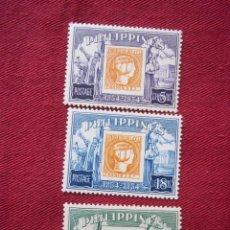 Sellos: SELLOS FILIPINAS 1954 NUEVOS CON GOMA. Lote 104296887