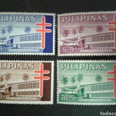 Sellos: FILIPINAS. YVERT 596/9. SERIE COMPLETA NUEVA SIN CHARNELA. MEDICINA. SANATORIO TUBERCULOSIS. Lote 104922302