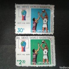 Selos: FILIPINAS. YVERT 1082/3. SERIE COMPLETA NUEVA SIN CHARNELA. DEPORTES. BALONCESTO. Lote 105390623