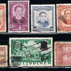 Sellos: FILIPINAS - LOTE DE 10 SELLOS - VARIOS ANTIGUOS (USADO) LOTE 7. Lote 106637635