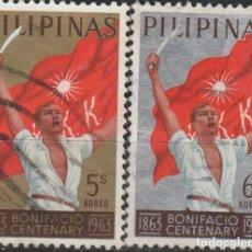Sellos: LOTE Y SELLOS FILIPINAS. Lote 110380308
