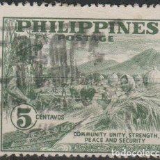 Sellos: LOTE Y SELLOS SELLO FILIPINAS AÑO 1951. Lote 155410278