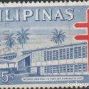 Sellos: LOTE Y SELLOS SELLO FILIPINAS . Lote 160083714