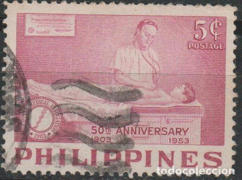 LOTE Y SELLOS SELLO FILIPINAS (Sellos - Extranjero - Asia - Filipinas)
