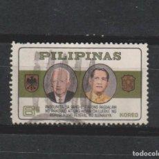 Sellos: LOTE Y SELLOS SELLO FILIPINAS . Lote 162369029