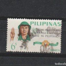 Sellos: LOTE Y SELLOS SELLO FILIPINAS . Lote 155410497