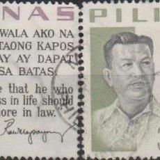 Sellos: LOTE Y SELLOS FILIPINAS. Lote 156718932