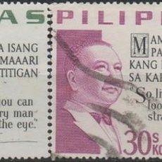 Sellos: LOTE Y SELLOS FILIPINAS. Lote 156718965